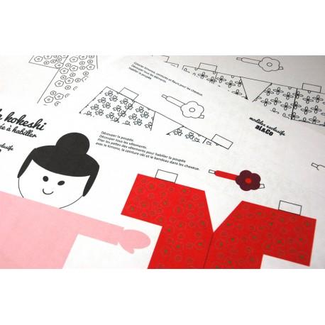 poupée kokeshi paper toy en papier à habiller